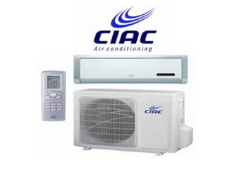 CIAC Puerto Rico COLON AIR SYSTEMS SERVICE